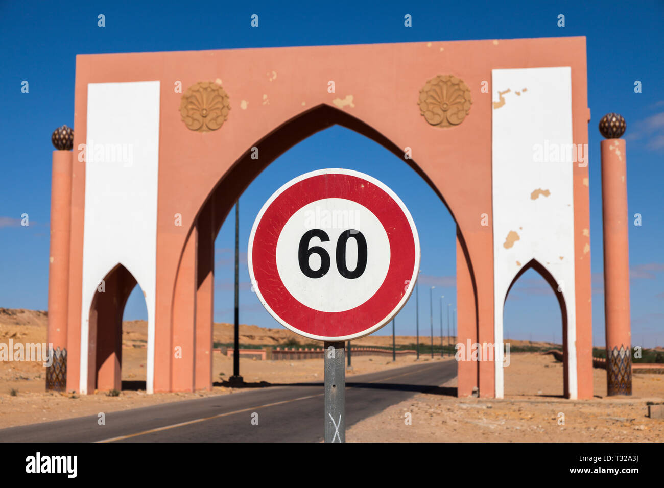 Laayoune city gate. Laayoune, Western Sahara, Morocco. Stock Photo
