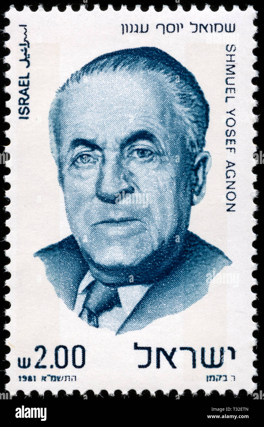 Postage stamp from Israel in the Prominent Personalities 4 series issued in 1981 - Stock Image