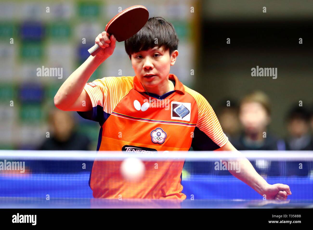2020 ITTF-ATTU Asian Cup