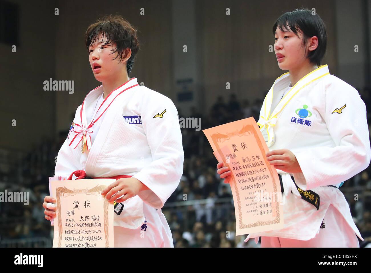 Fukuoka Japan 6th Apr 2019 L To R Yoko Ono Saki Niizoe Judo All Japan Selected