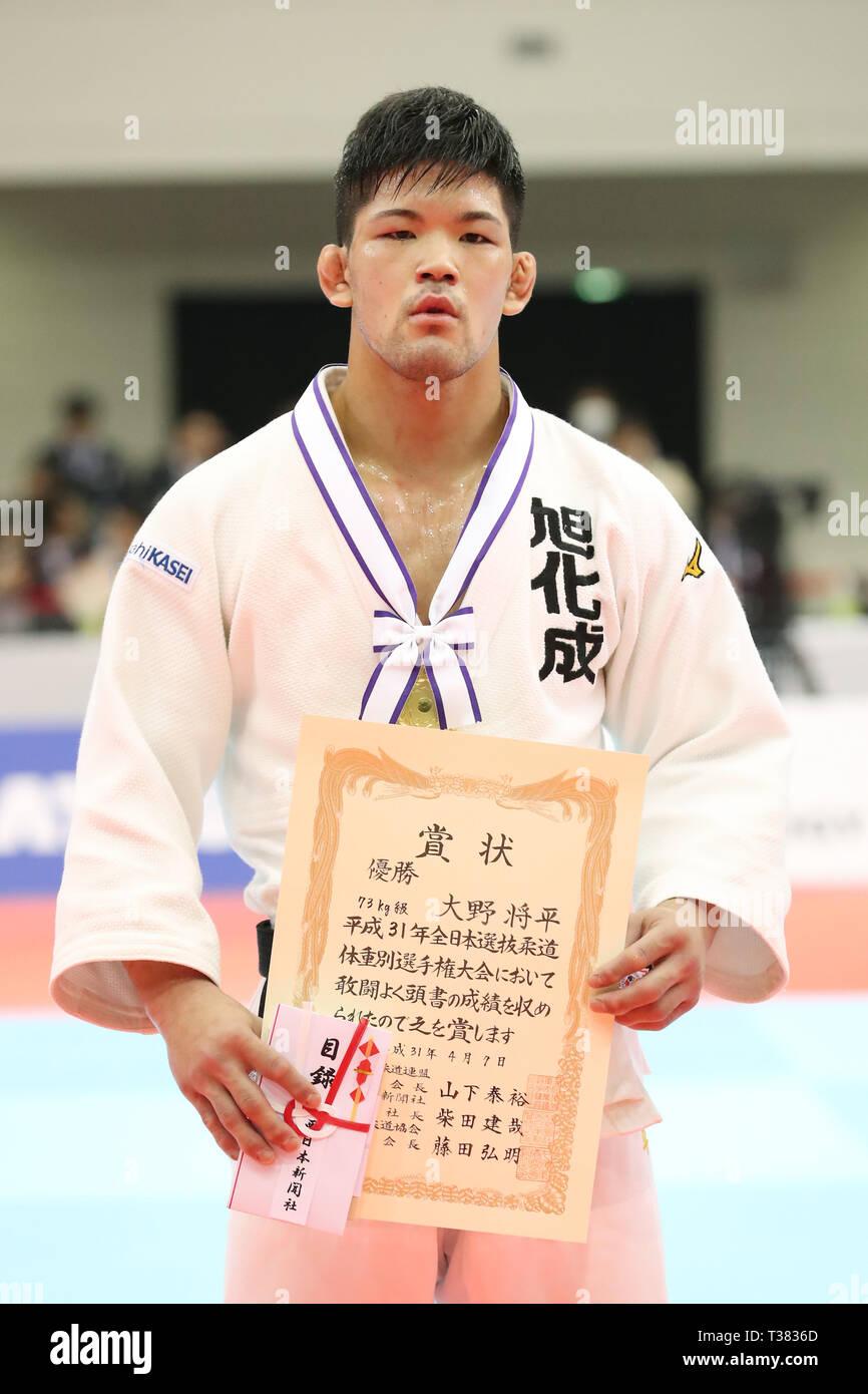 Fukuoka, Japan  7th Apr, 2019  Shohei Ono Judo : All Japan Selected