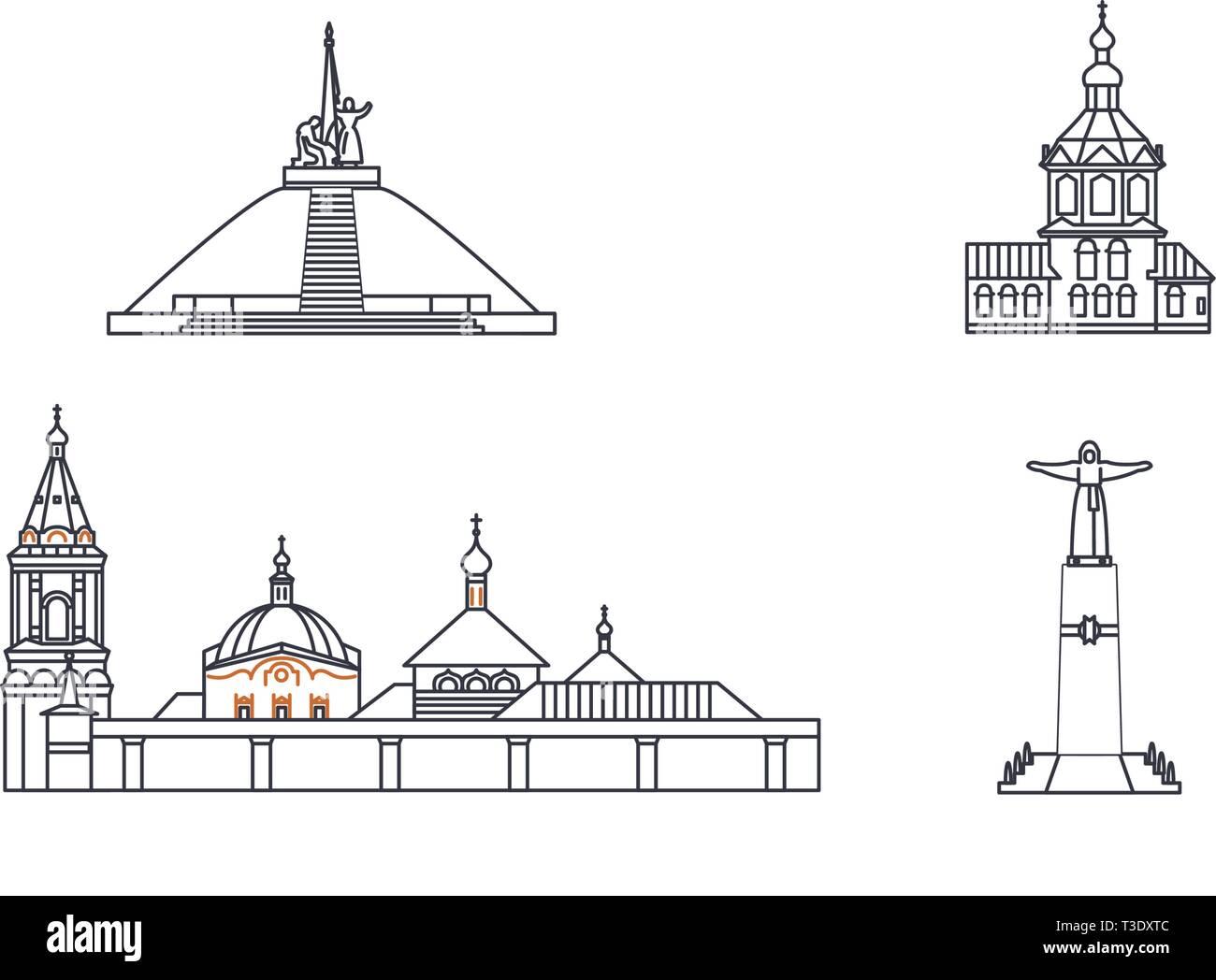 Russia, Cheboksary line travel skyline set. Russia, Cheboksary outline city vector illustration, symbol, travel sights, landmarks. - Stock Image