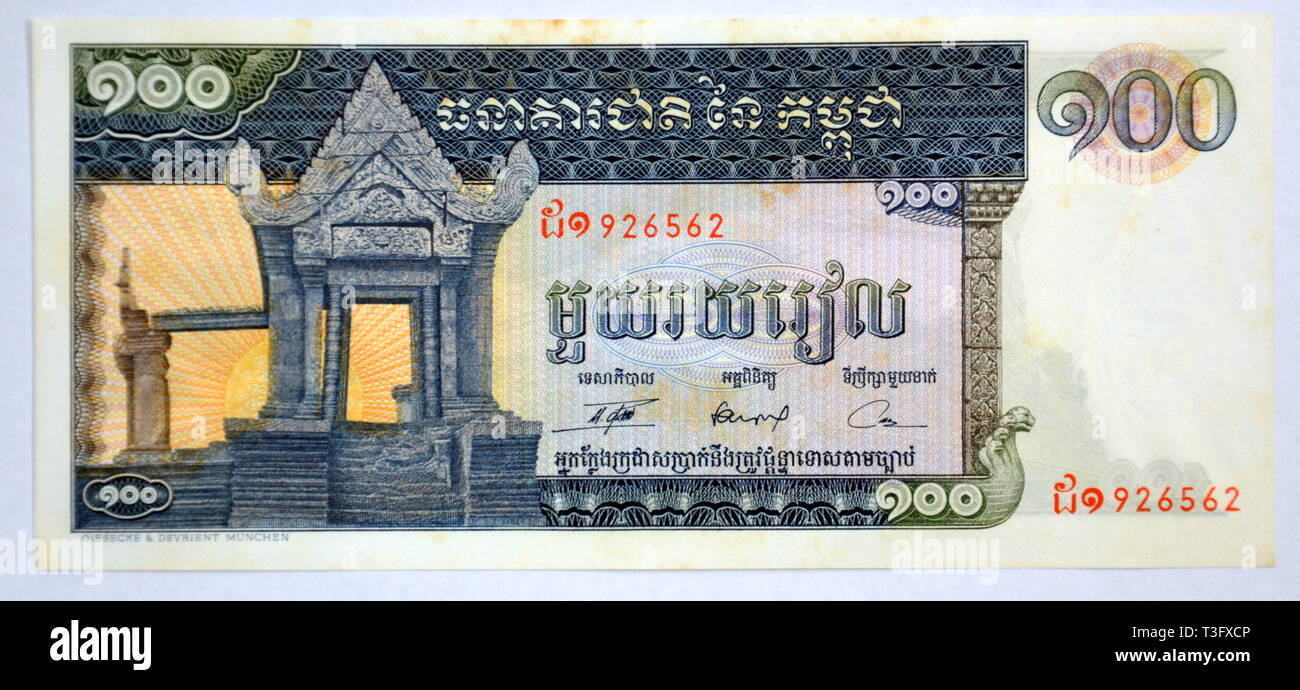 Cambodian 100 Riels Banknote, First Issued 1972, Showing Prasat Preah Vihear Temple and Rising Sun - Stock Image