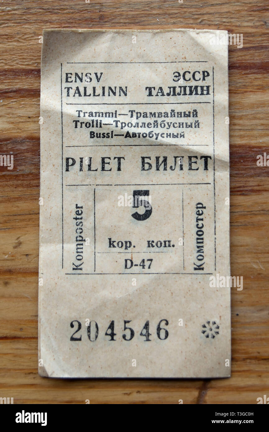 five kopek tram ticket from the 1980s issued in tallinn, estonia, then part of the soviet union - Stock Image
