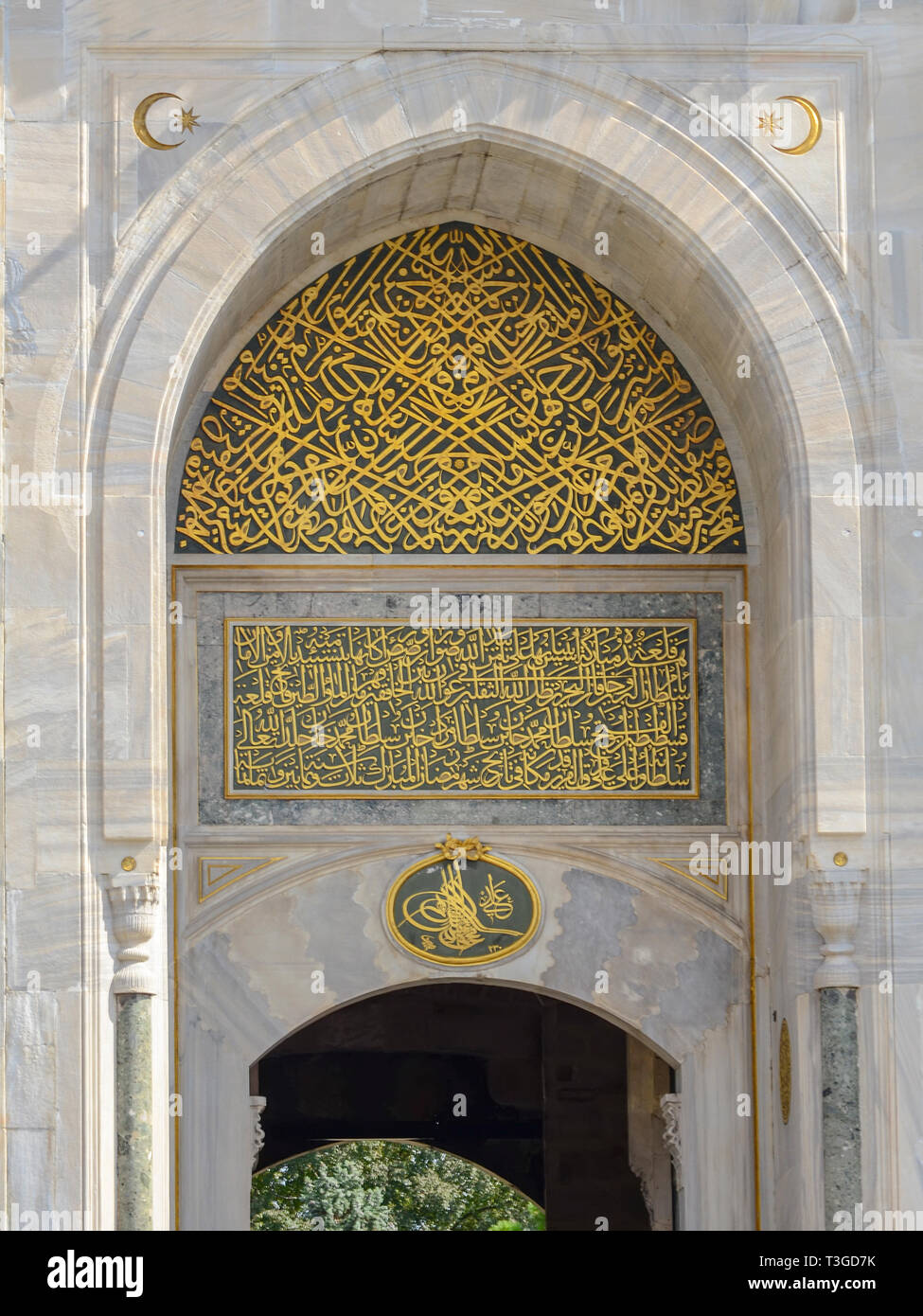 Istanbul, Turkey - September 19 - 2018: Entrance to Topkapi Palace in Istanbul. Former residence of the Ottoman Sultans. Stock Photo