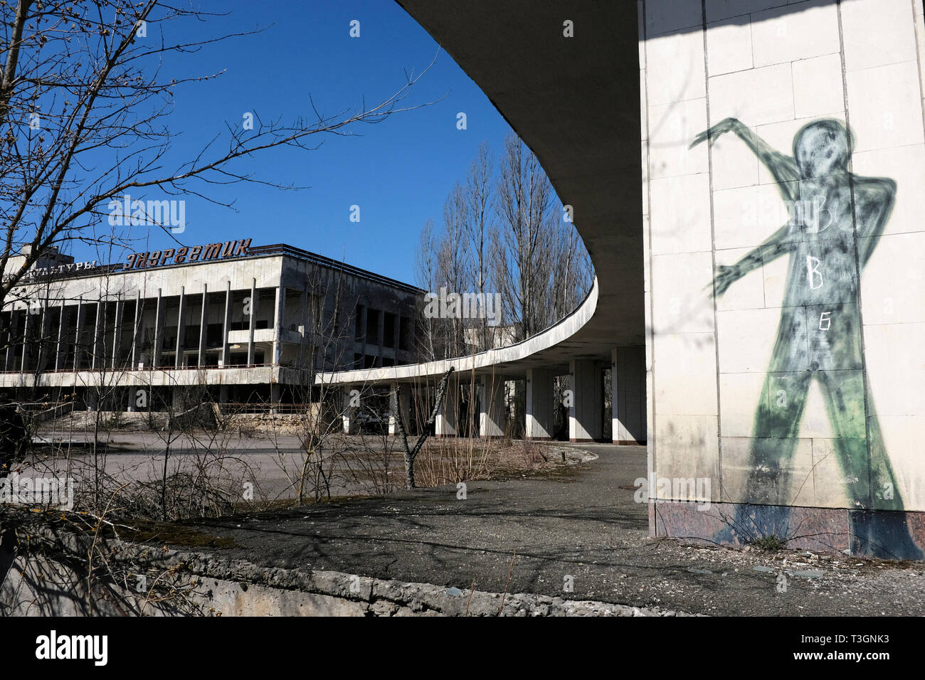 Abandoned buildings in the ghost town of Pripyat inside the exclusion zone of Chernobyl, Ukraine, April 2019 - Stock Image