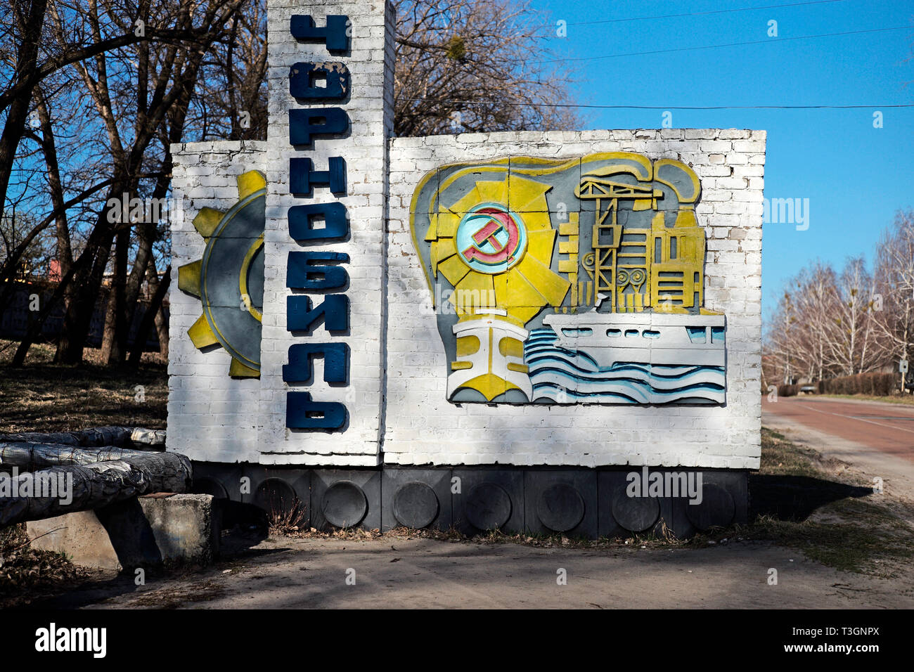 City sign of Chernobyl Town, Ukraine, April 2019. The town, after which the nuclear power plant was named, is still inhabitated by workers associated  - Stock Image