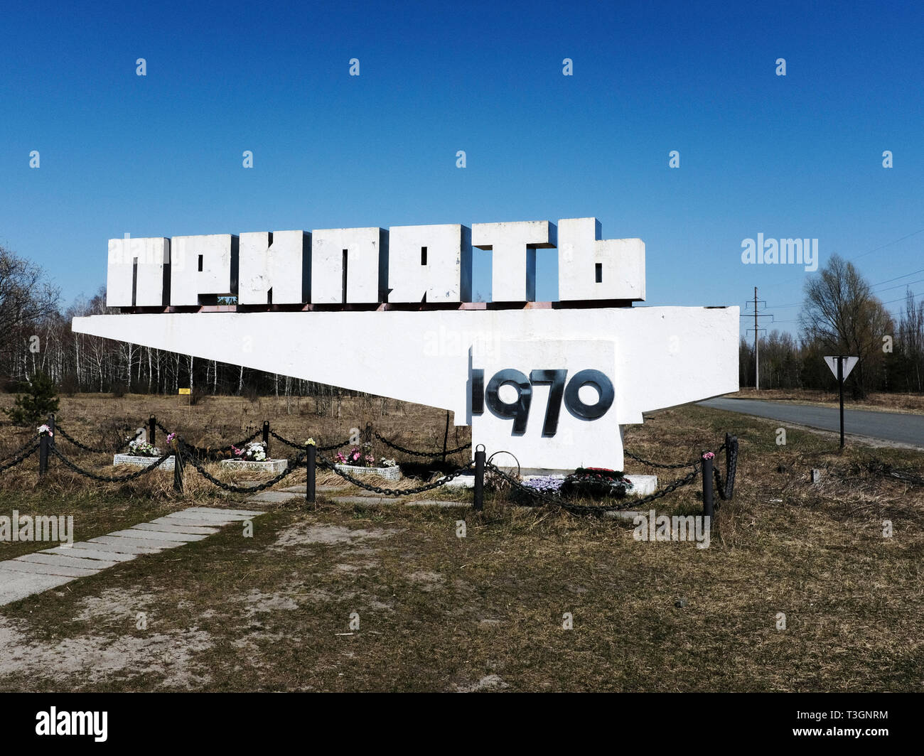 The town sign of the city of Pripyat in the exclusion zone of Chernobyl, Ukraine, April 2019 - Stock Image