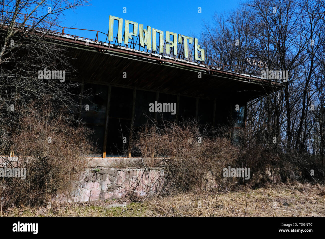 Abandoned building in the ghost town of Pripyat inside the exclusion zone of Chernobyl, Ukraine, April 2019 - Stock Image