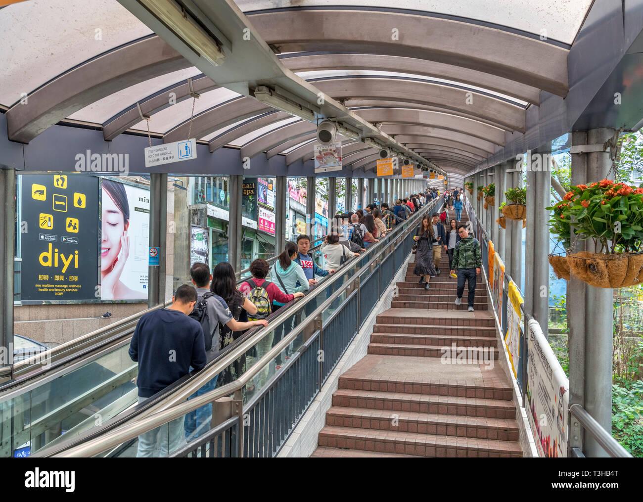 Central–Mid-Levels Escalator, Central district, Hong Kong Island, Hong Kong, China - Stock Image
