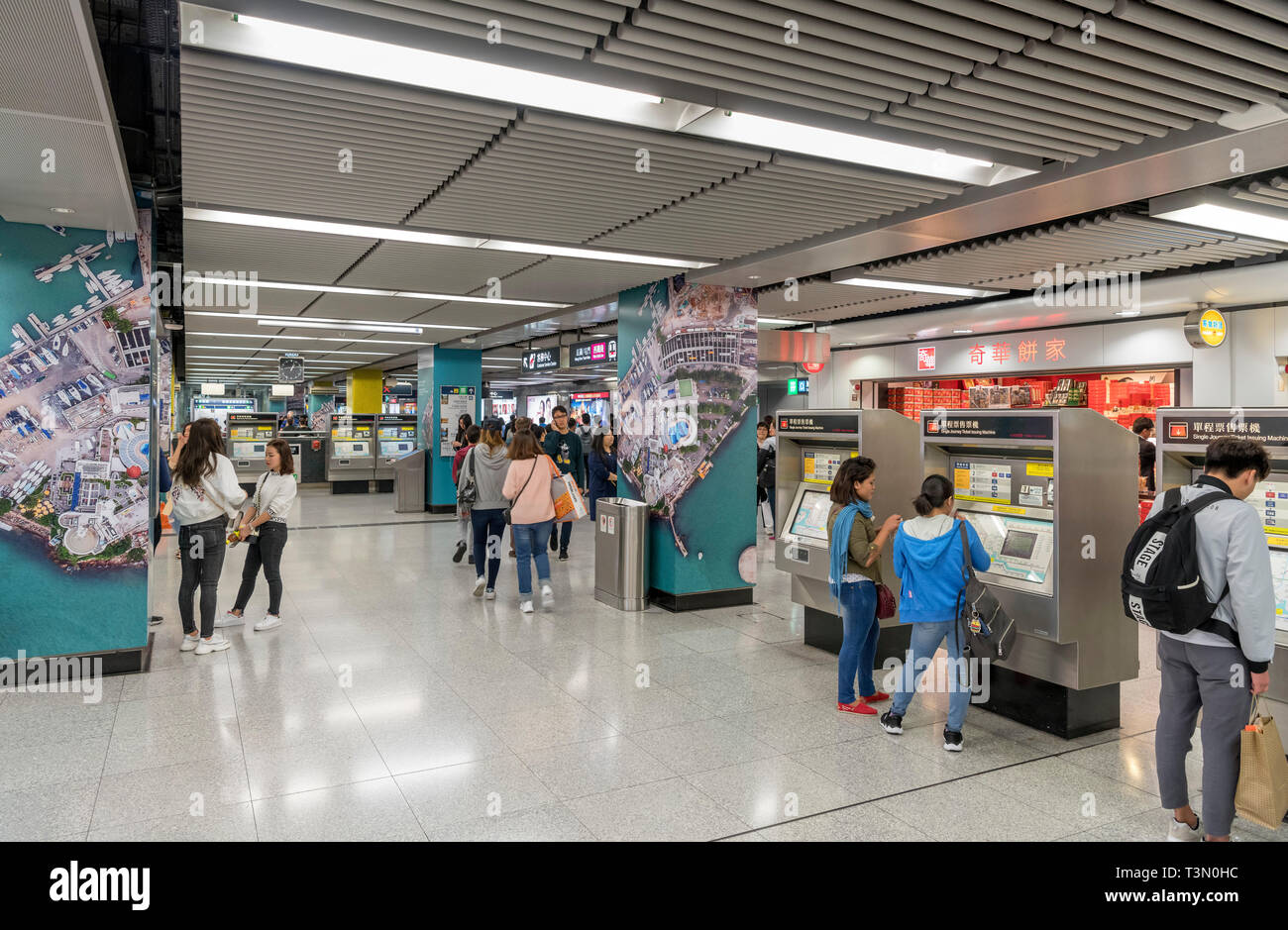 Tsim Sha Tsui MTR station, Kowloon, Hong Kong, China - Stock Image