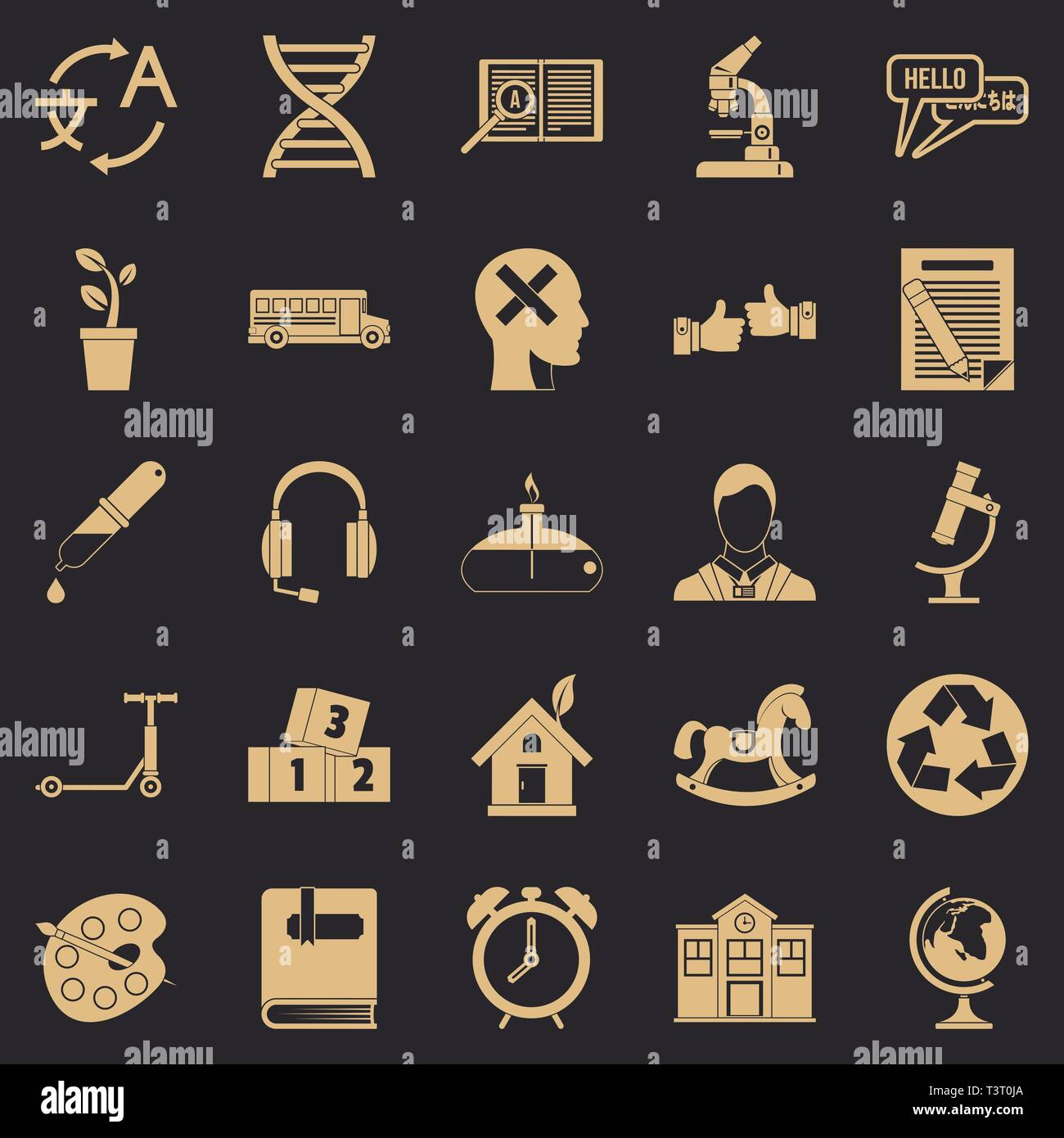 New discoveries icons set, simple style - Stock Vector