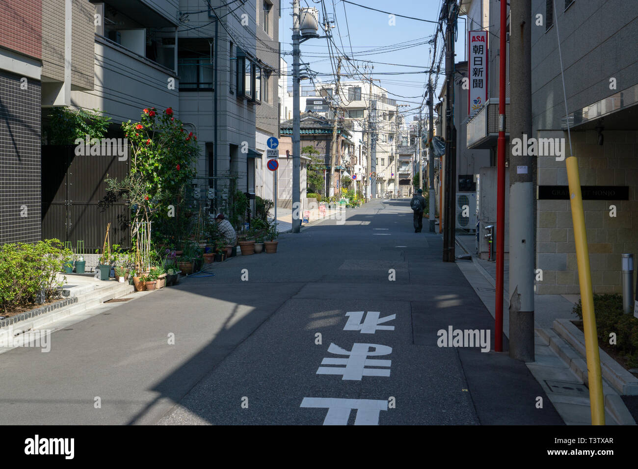 I enjoyed exploring less touristy areas of Asakusa to catch glimpses into everyday life & less explored & photographed parts of Asakusa in Tokyo. - Stock Image