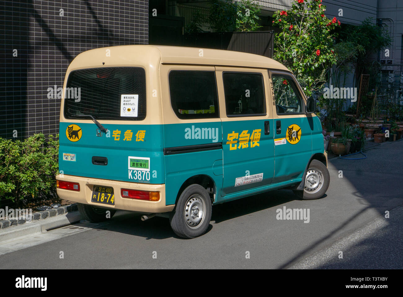I spotted this cool minivan on one of my walks around less touristy area of Asakusa in Tokyo. - Stock Image