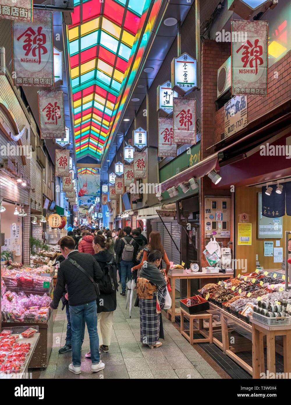 Stalls In Nishiki Market Kyoto Japan Stock Photo Alamy