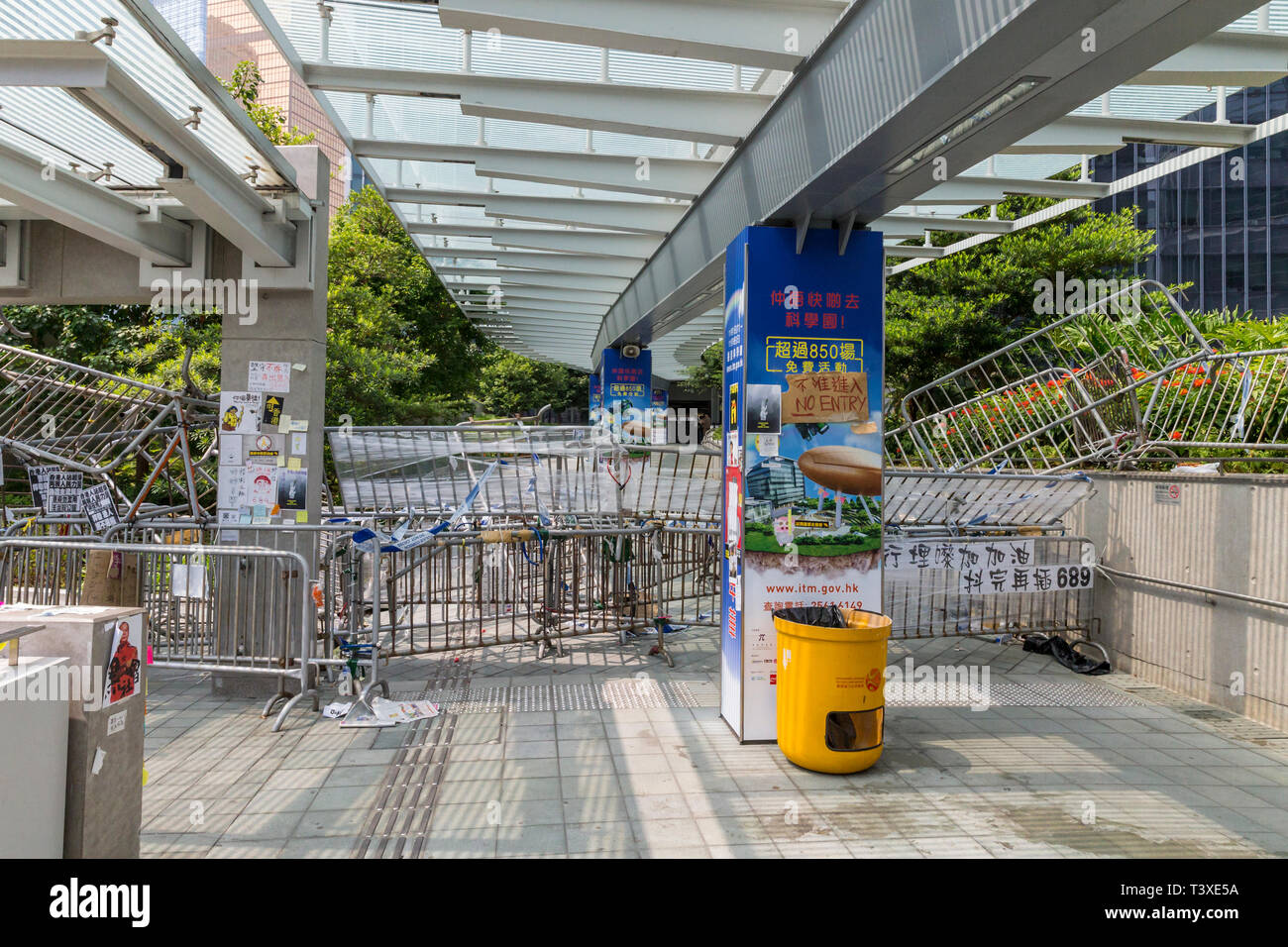 Hong Kong Yellow Umbrella protests saw main roads blockaded against traffic closing off whole sections of the Central business districts. - Stock Image
