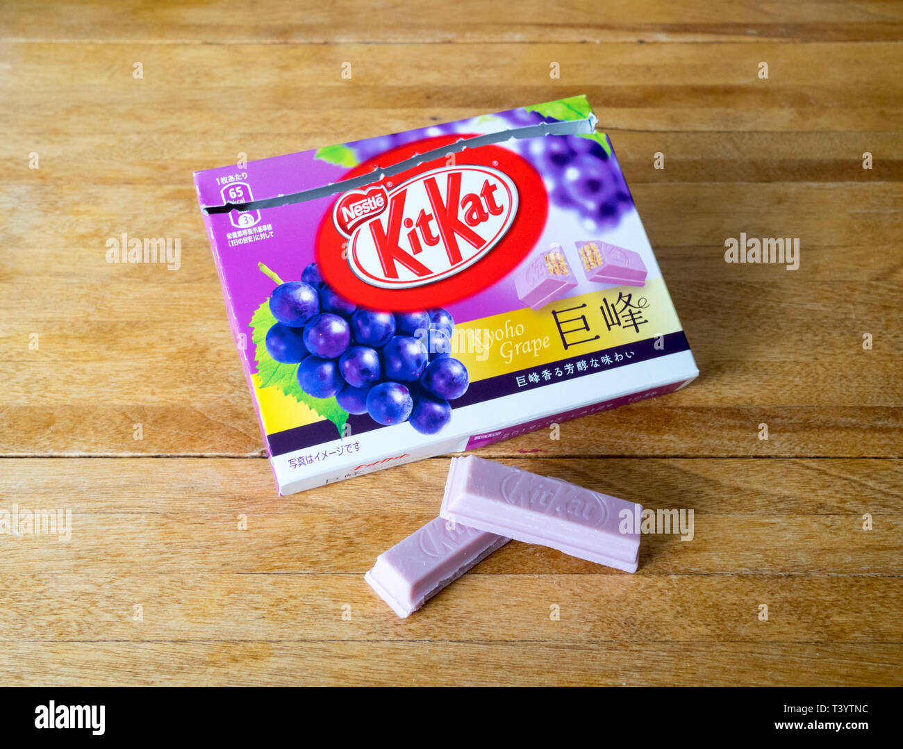 A Japanese Kyoho Grape Kit Kat chocolate bar. - Stock Image