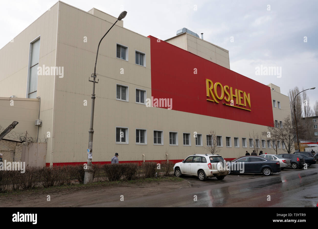 Russia, Lipetsk, Confectionery factory owned by the President of Ukraine Petro Poroshenko, closed by the Russian authorities - Stock Image