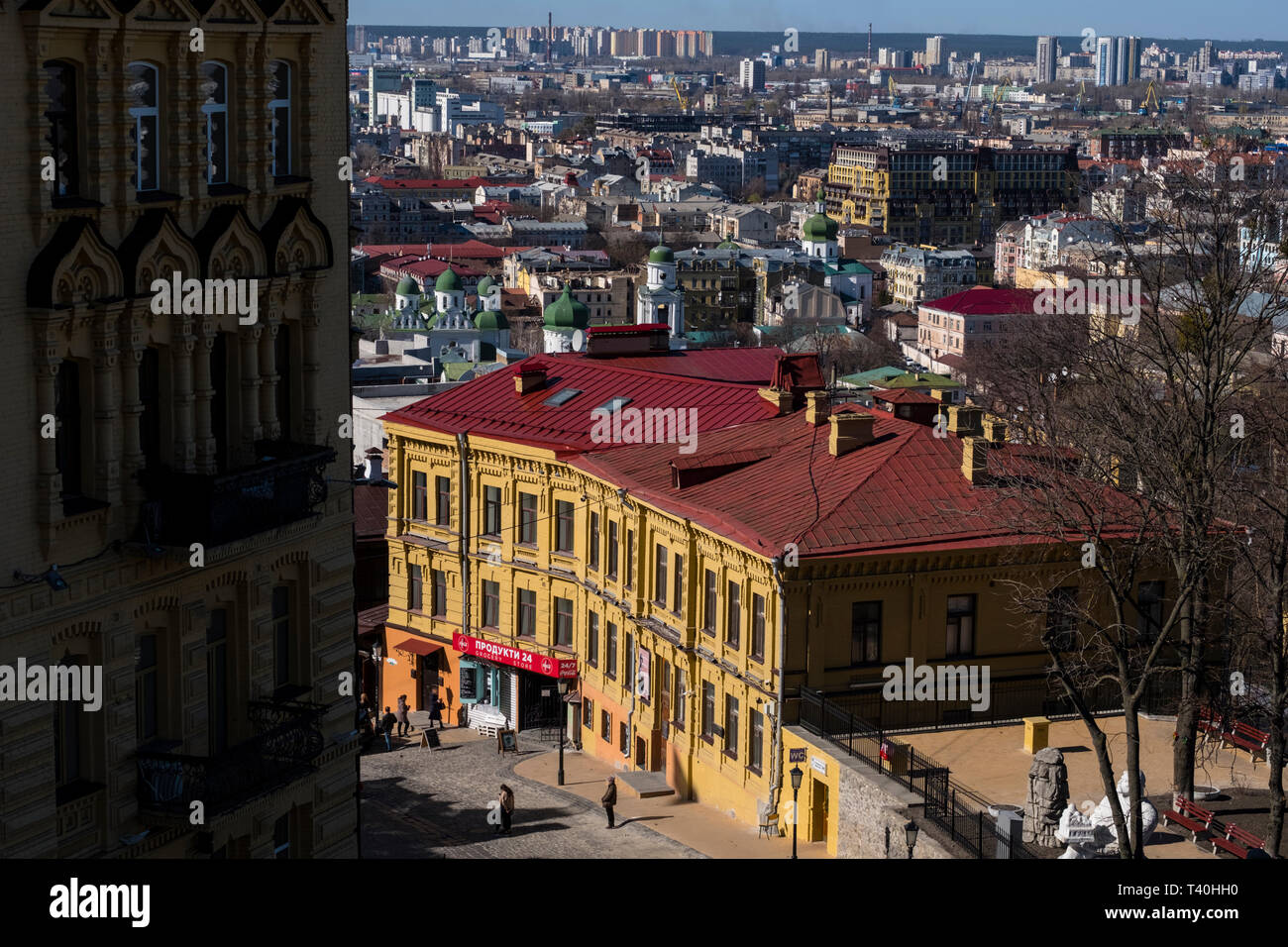 Kiev view from Andriyivskyy Descent - Stock Image
