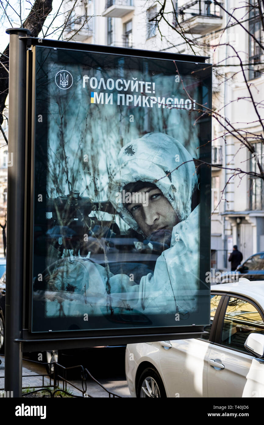 Advertising for the armed forces in Kiev, Ukraine, 2019. The Ukraine has been in an armed conflict with separatists in the Donbass region for several  - Stock Image