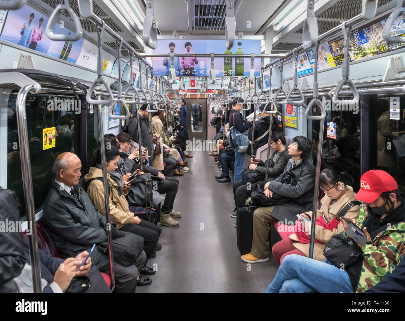 Tokyo subway. Carriage on the Tokyo Metro, Tokyo, Japan - Stock Image