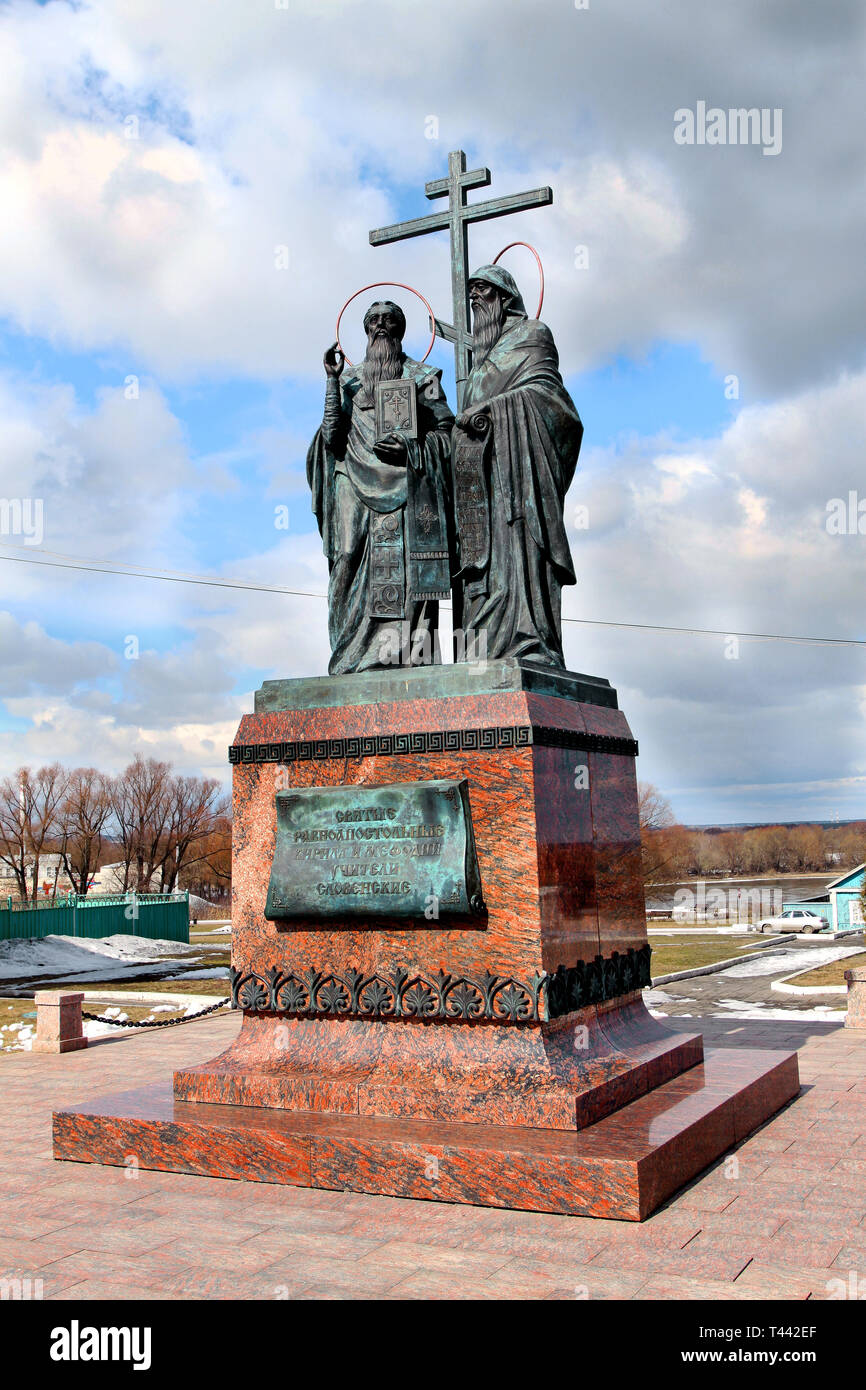 Monument to Cyril and Methodius in Kolomna against the sky Stock Photo