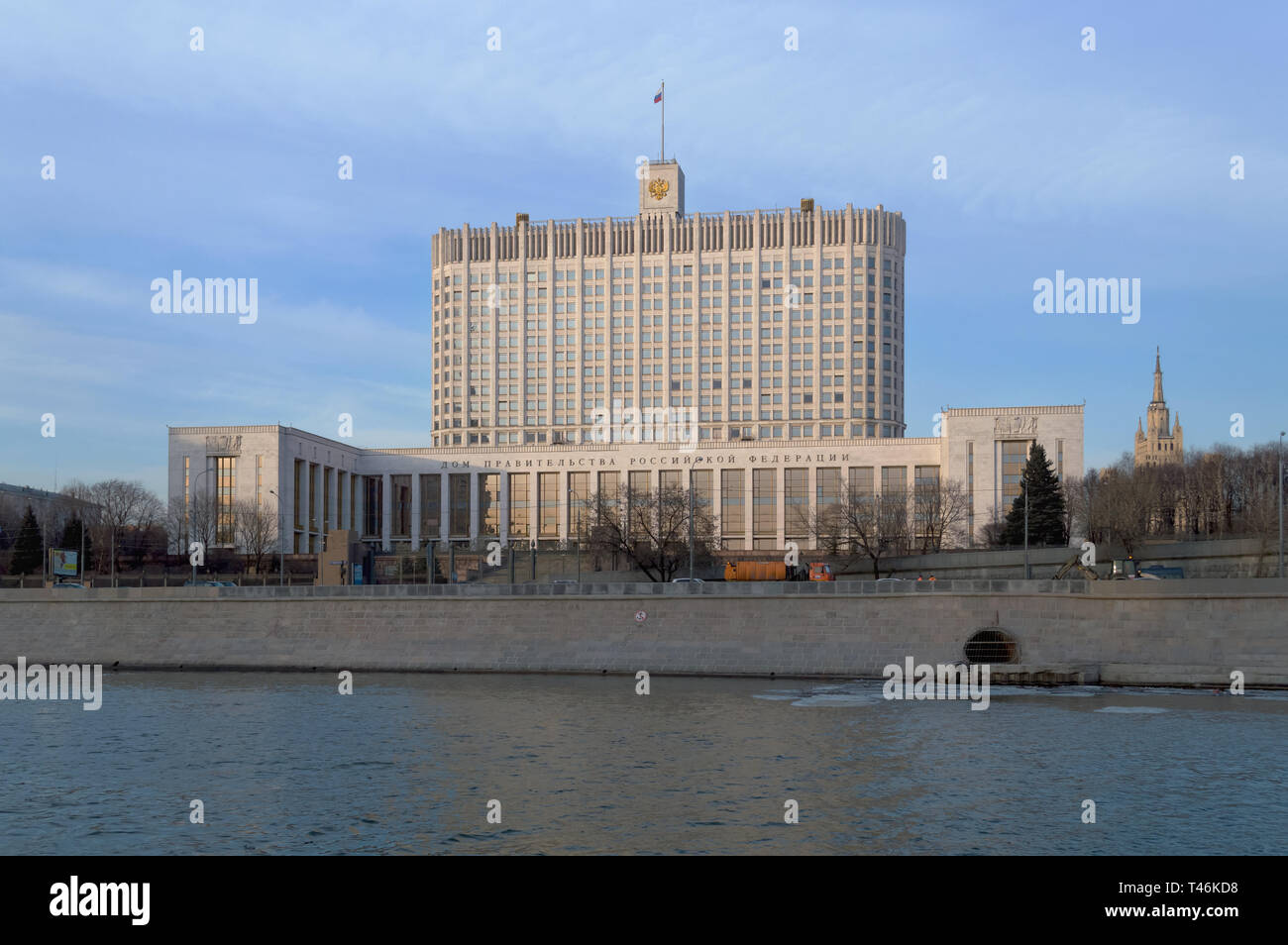 Moscow, Russia, March 09, 2017: view from Moskva river on Russian Federation Government House - Stock Image