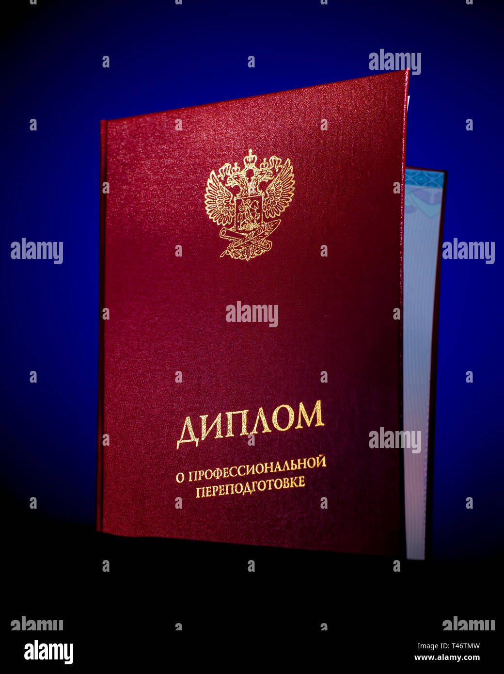 Education document. The inscription Diploma of vocational retraining and the coat of arms of the Russian Federation. The certificate of graduation wit - Stock Image