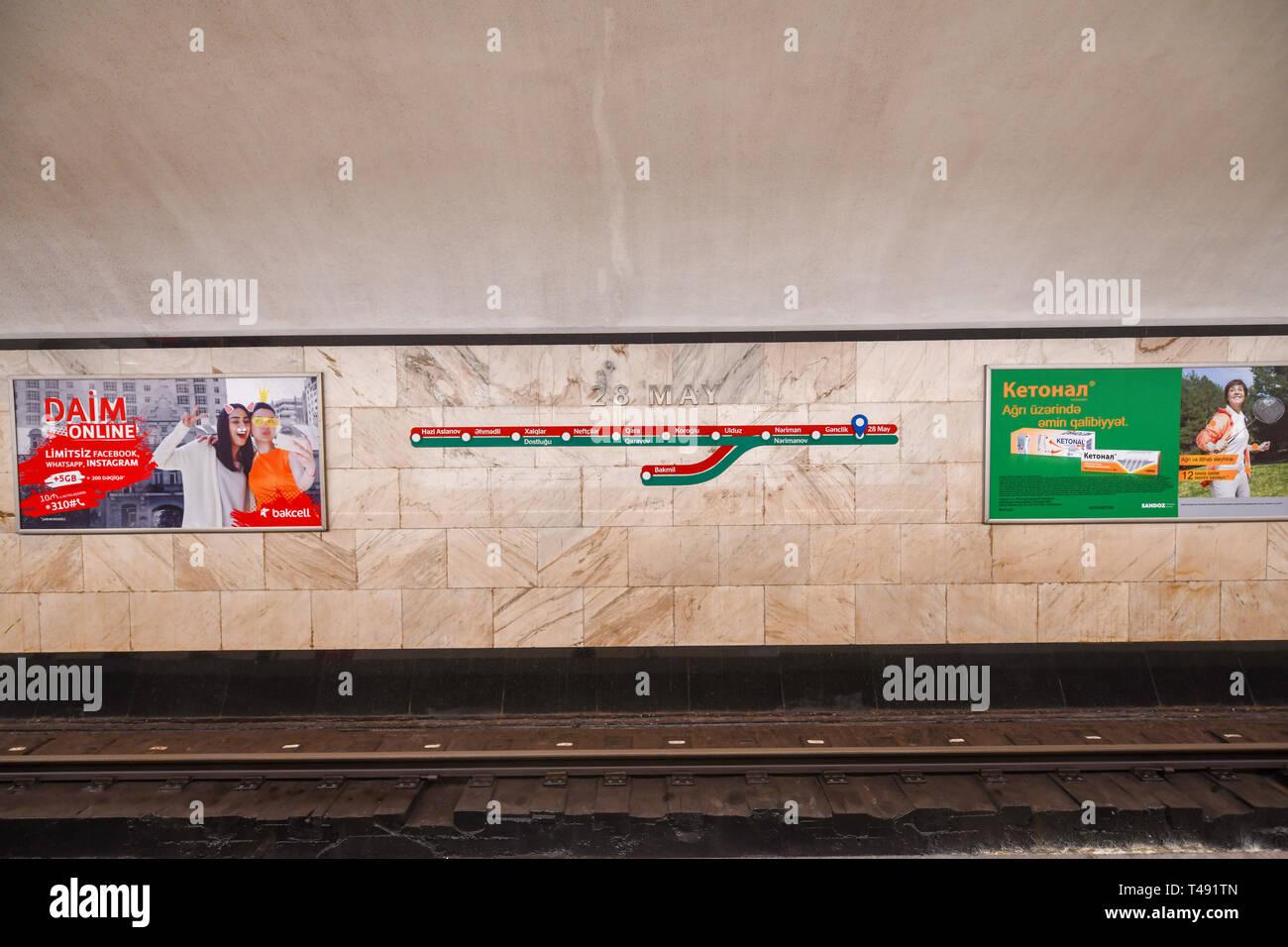 Baku, Azerbaijan - July 15, 2018: May 28 Metro station in the city of Baku, Azerbaijan. - Stock Image
