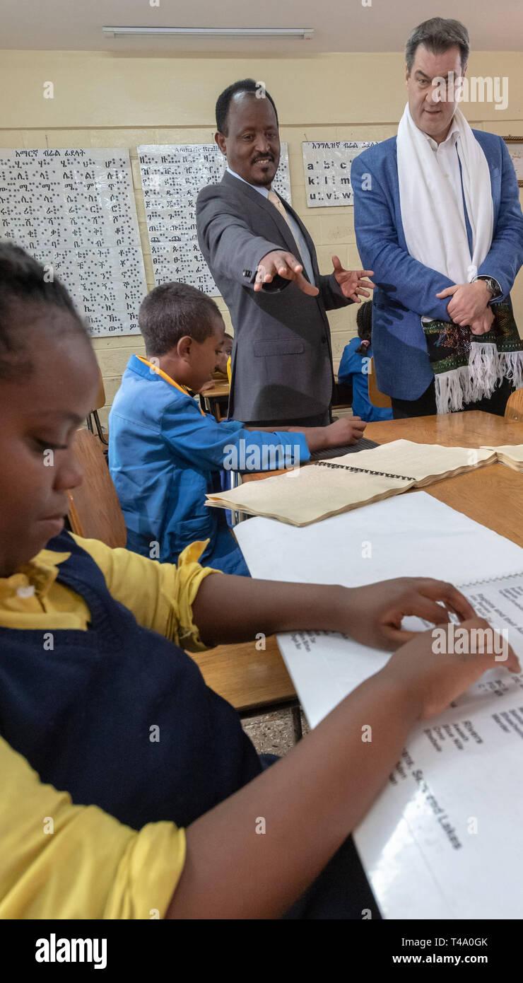 Primary School In Ethiopia Stock Photos & Primary School In Ethiopia