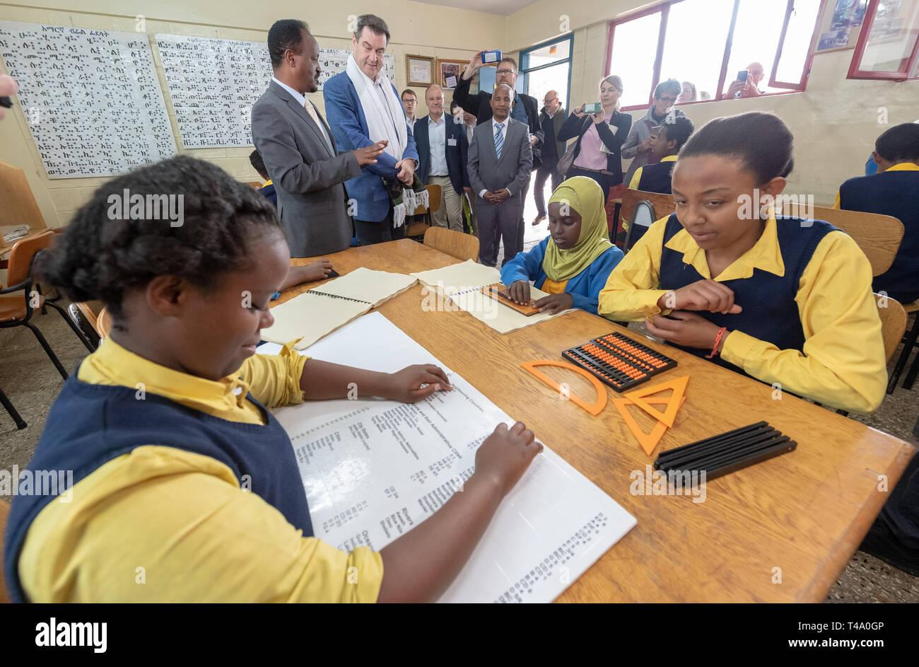 Primary School In Ethiopia Stock Photos & Primary School In