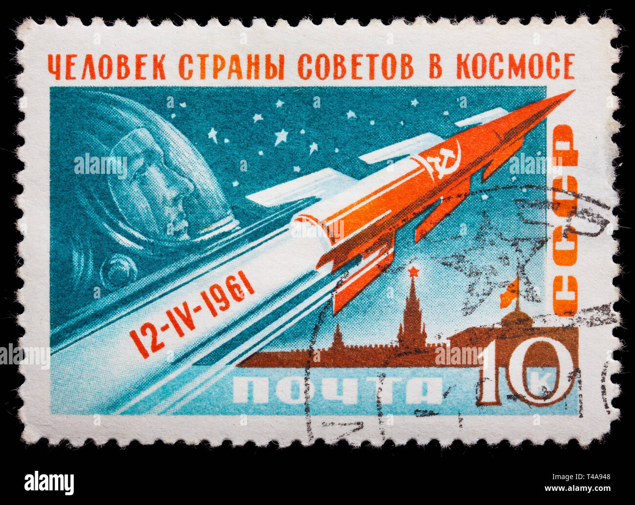 USSR - CIRCA 1961: A stamp printed in the USSR shows portrait of Yuri Gagarin and space rocket above Moscow Kremlin, circa 1961 - Stock Image
