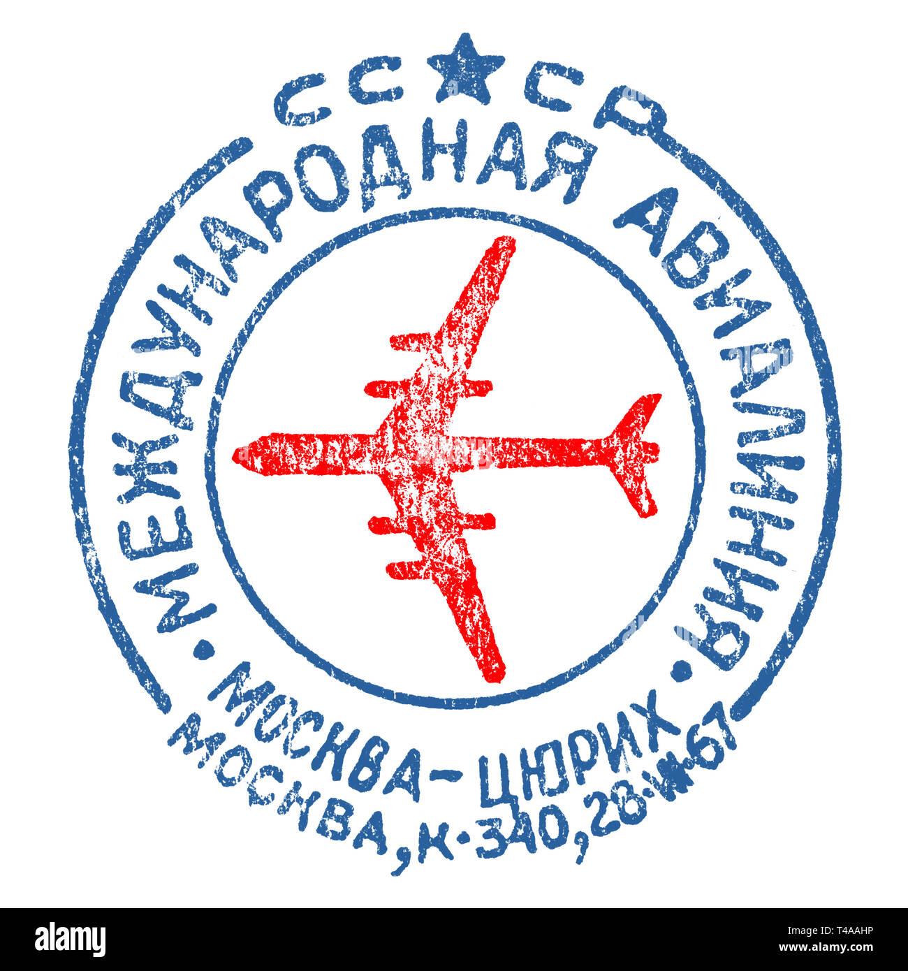 Vintage USSR postage meter stamp - Stock Image
