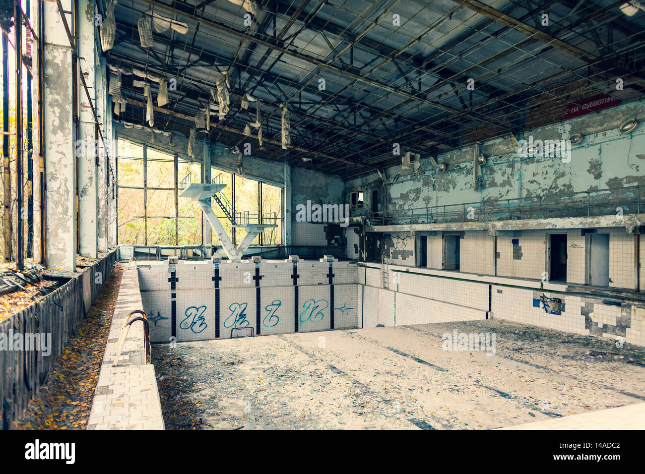 Abandoned town in northern Ukraine Pripyat, (Prypiat) nearby Chernobyl Nuclear Power Plant.  It was evacuated on the 27th of April 1986, day after the - Stock Image