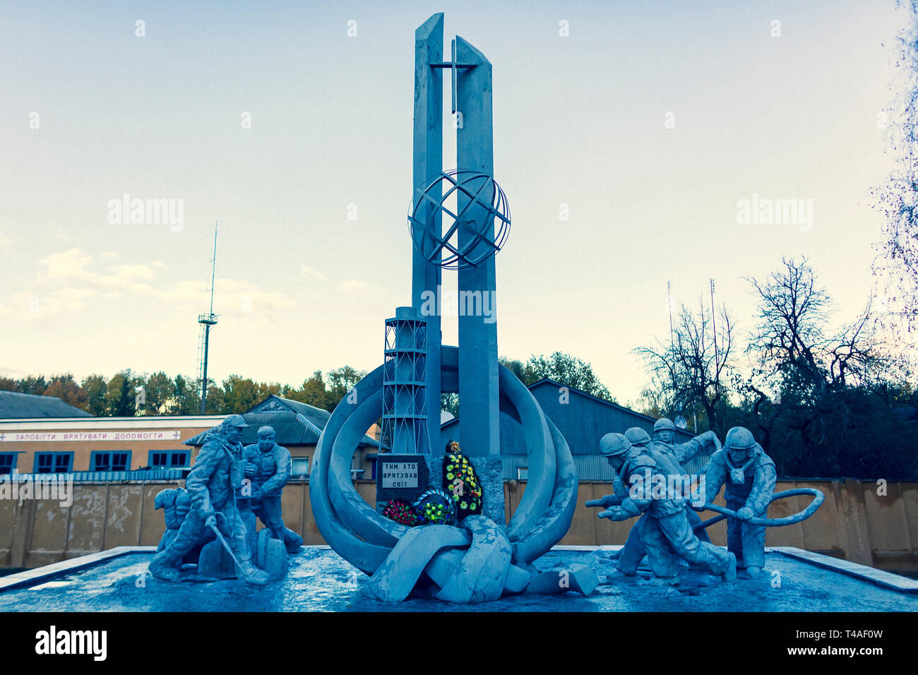 The Monument to the Chernobyl Liquidators is dedicated to firefighters who took part in the liquidation of the consequences of the Chernobyl Disaster  - Stock Image
