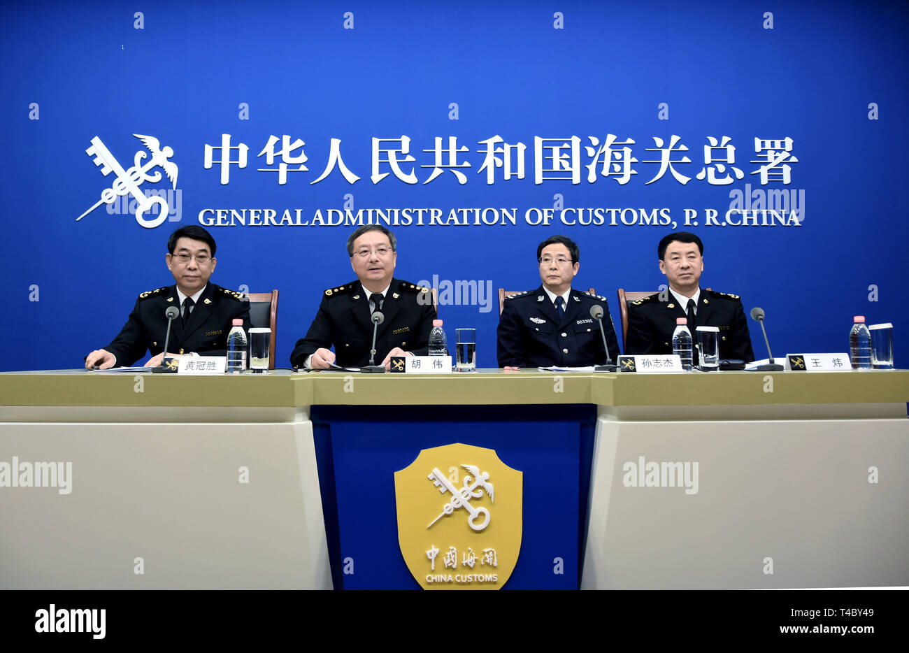 Beijing, China. 15th Apr, 2019. Vice Minister of the General Administration of Customs of China (GAC) Hu Wei (2nd L) speaks at a press conference in Beijing, capital of China, April 15, 2019. Chinese customs seized 7.48 tonnes of smuggled ivory during an operation on March 30, the GAC said in a press release Monday. It is the largest seizure of smuggled elephant tusks by Chinese customs in recent years. Credit: Pan Xu/Xinhua/Alamy Live News Stock Photo