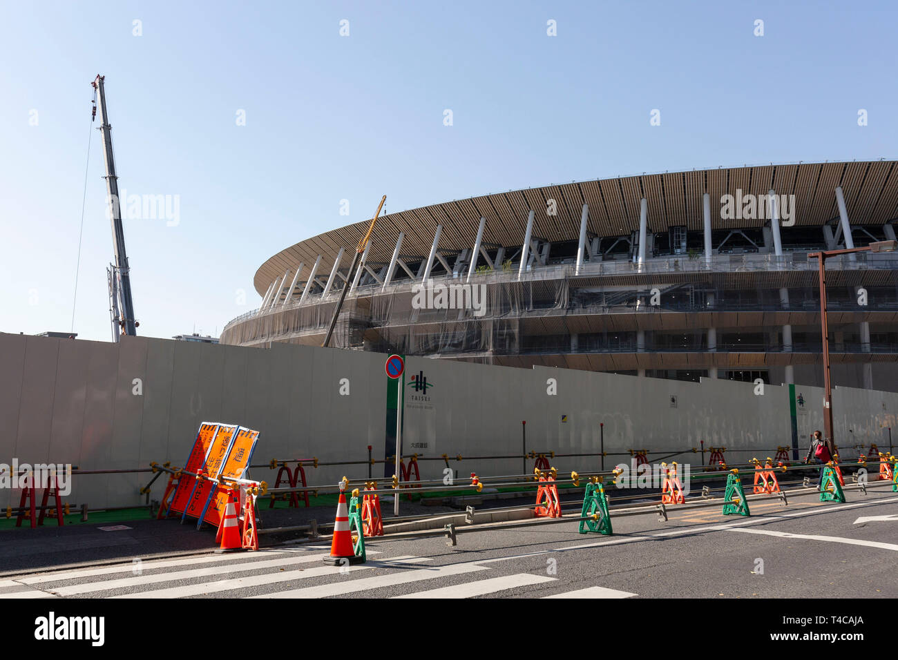 Tokyo, Japan. 16th Apr, 2019. Construction works continue at the New National Stadium. The New National Stadium will be the venue for 2020 Tokyo Olympic and Paralympic Games. Credit: Rodrigo Reyes Marin/AFLO/Alamy Live News Stock Photo