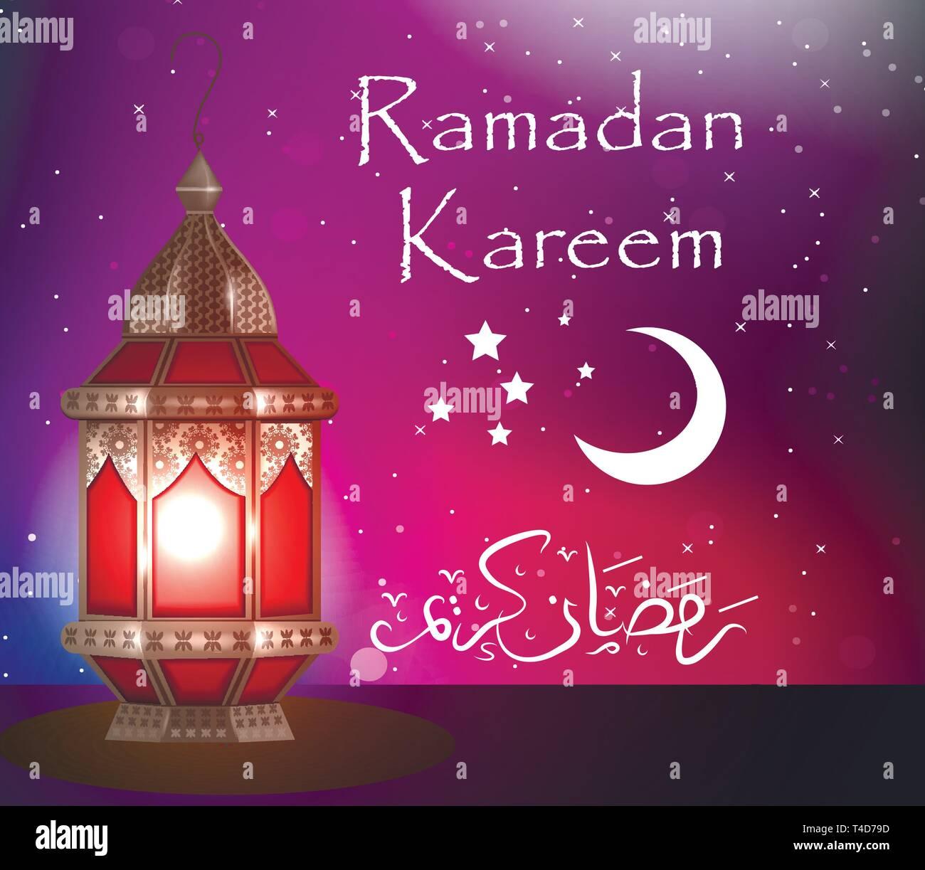 Abstract Religious Background Ramadan Kareem Vector Design Mosque