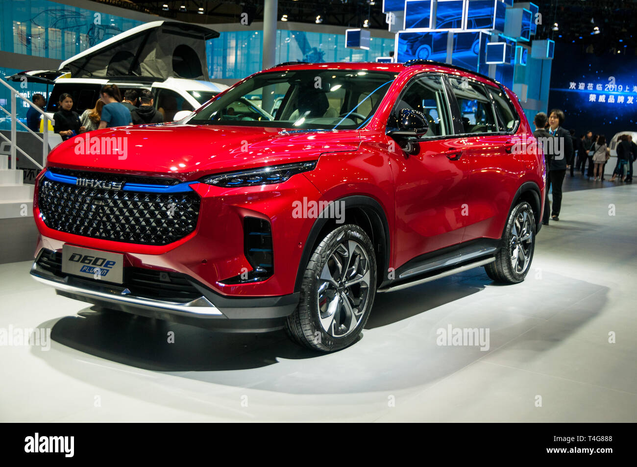 The Maxus D60e Plug In Hybrid Small Suv At The 2019 Shanghai Auto