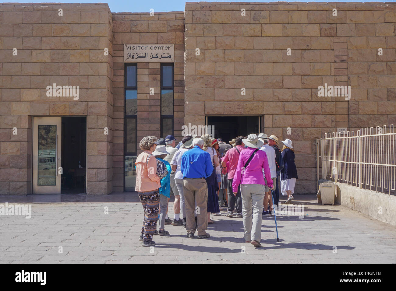 Luxor, Egypt: Tourists enter the Visitor Center at the Valley of the Kings, the New Kingdom burial place on the West Bank of the Nile River. - Stock Image
