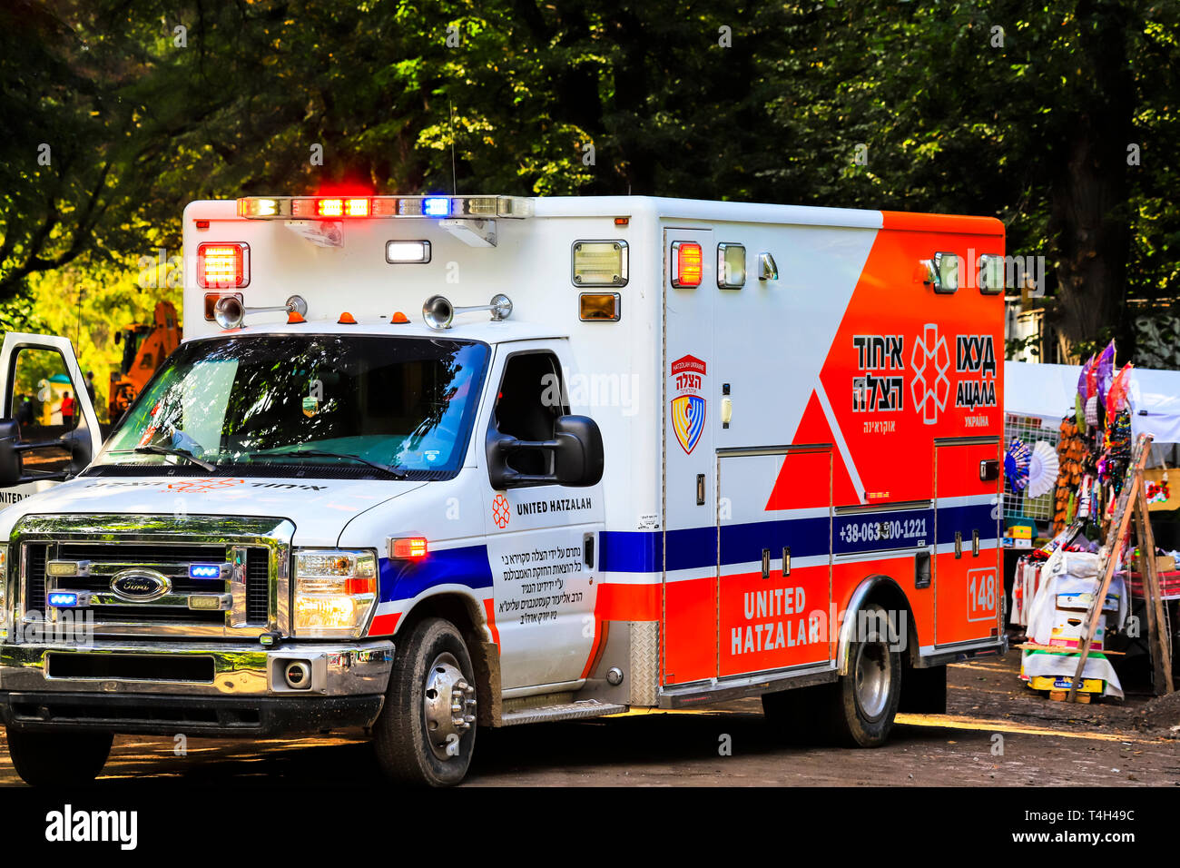 The car of the Israeli charitable organization of urgent medical aid, Jewish Service of rescue, left for a call. Hatzolah ambulance. Stock Photo