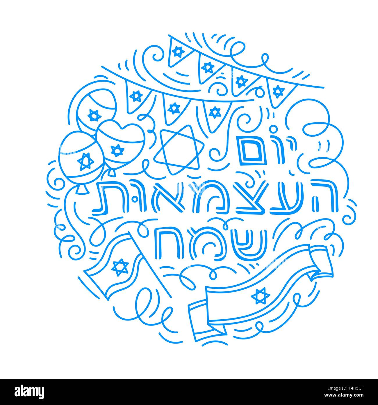 Happy Israel Independence Day (Yom Haatzmaut) in Hebrew. Hand drawn doodle style. Linear vector Illustration. Isolated on white background. - Stock Vector