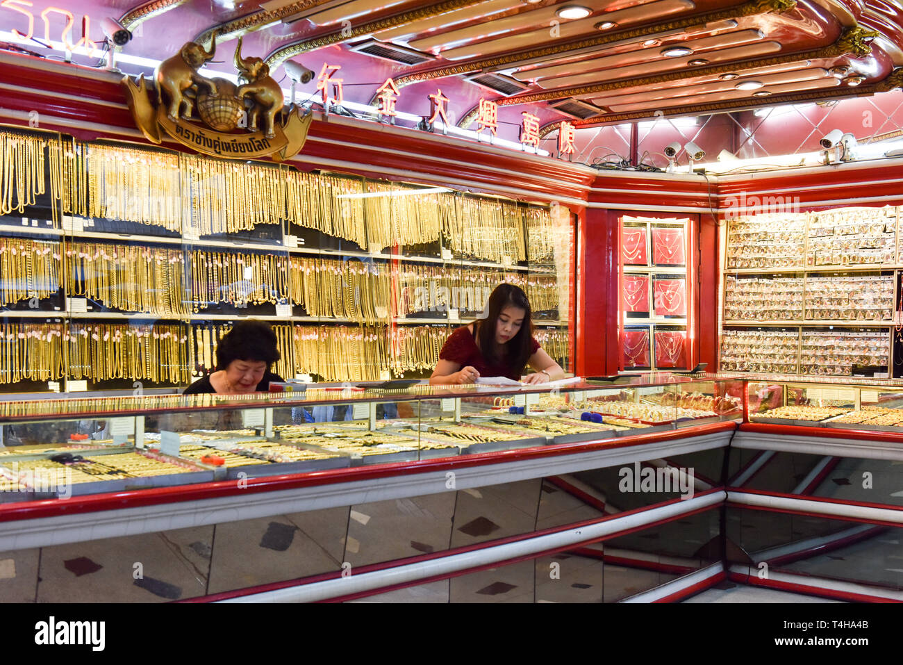 Shop selling gold, Chiang Mai - Stock Image