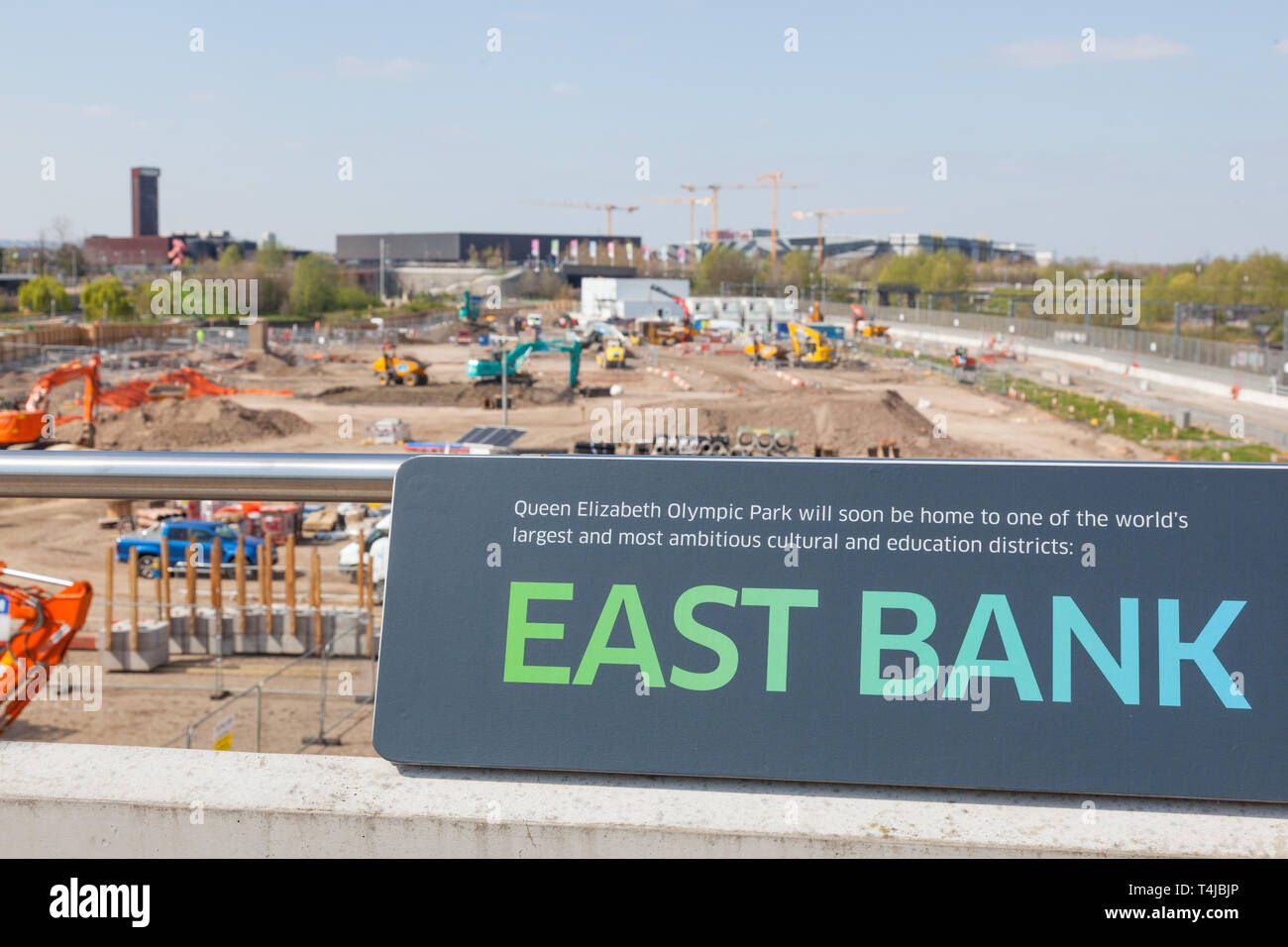 Queen Elizabeth Olympic Park, East Bank educational district under construction, Stratford, London, England, United Kingdom. Stock Photo