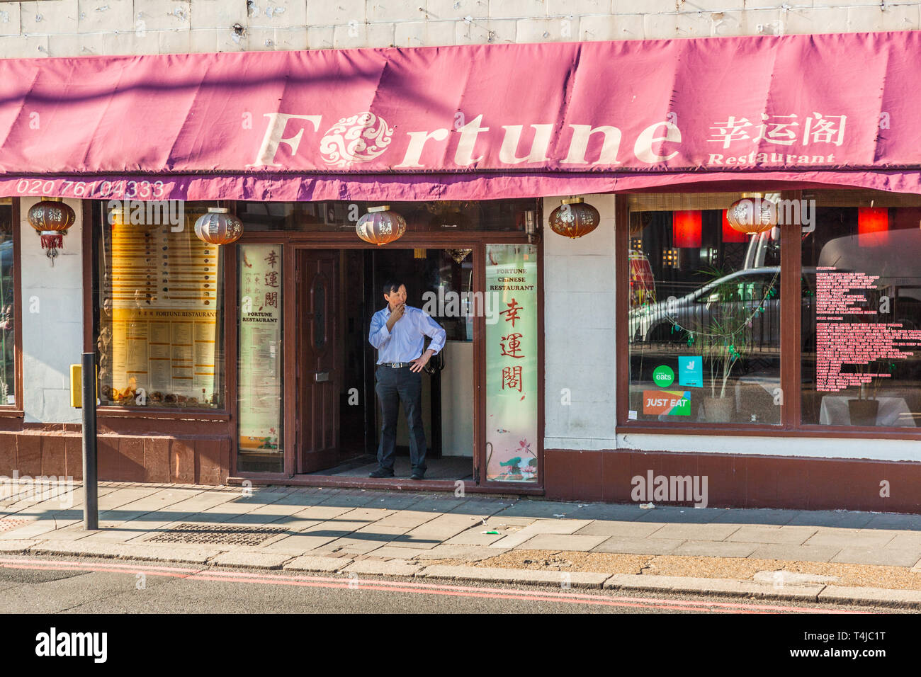 Fortune Chinese restaurant ,142 W Cromwell Road, London, England, United Kingdom. - Stock Image