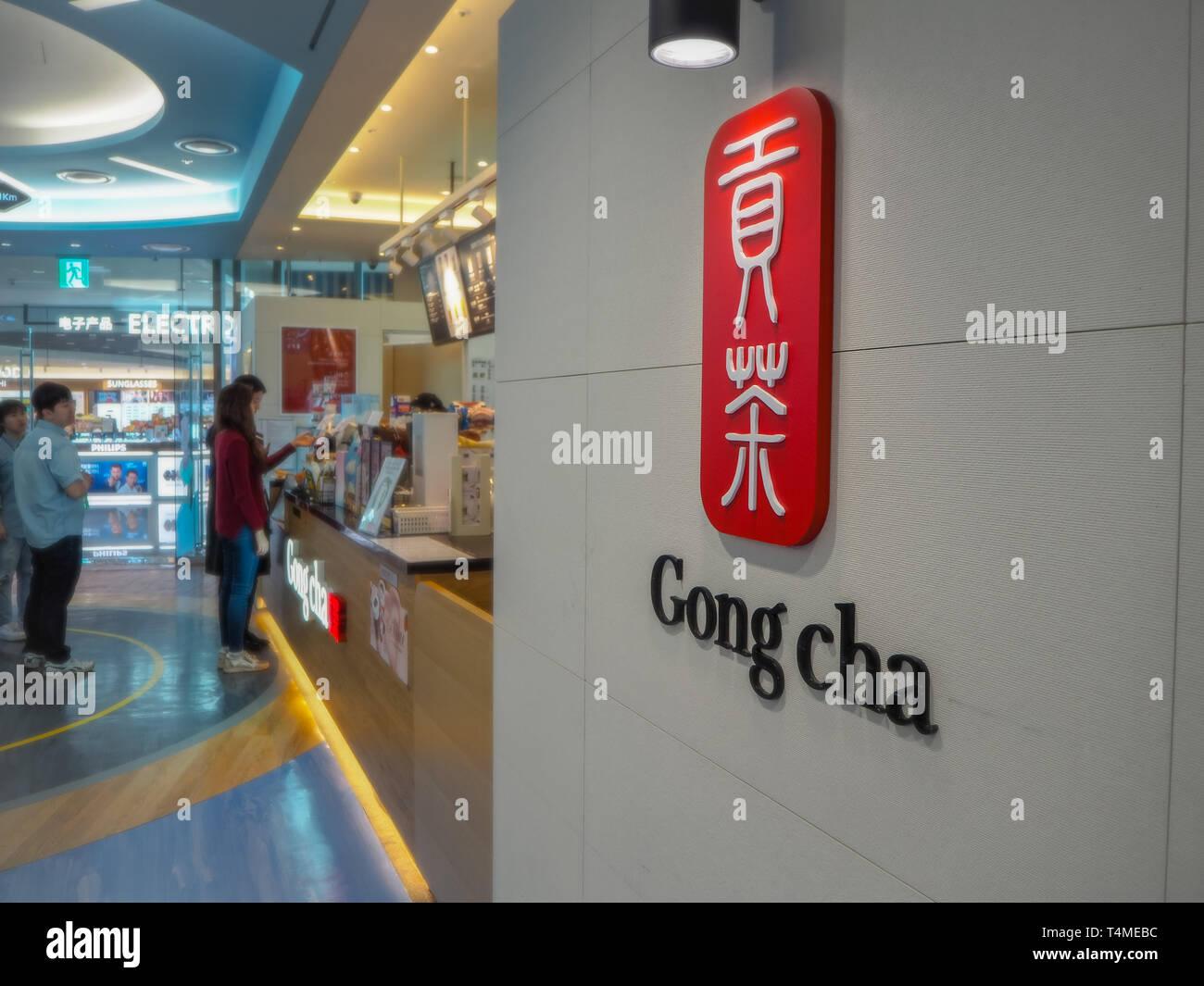 Bubble Tea Taiwan Stock Photos & Bubble Tea Taiwan Stock