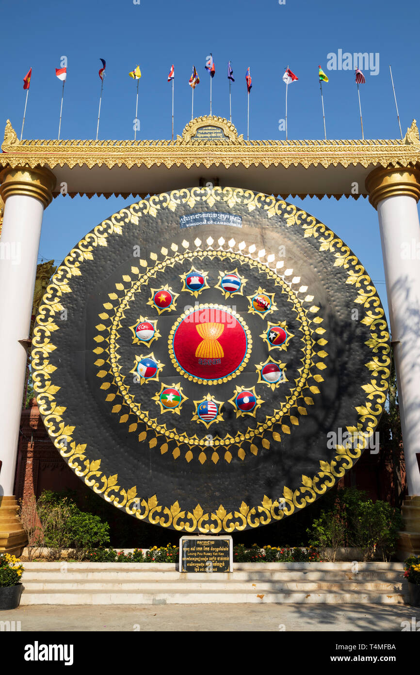 Flags of the Asean member countries outside the Wat Ounalom, Phnom Penh, Cambodia, Southeast Asia, Asia - Stock Image