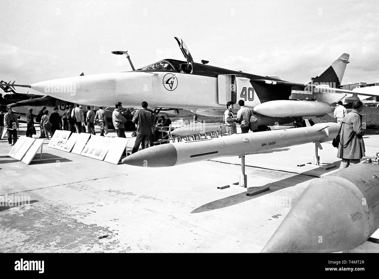 The Sukhoi Su-40, air-defence fighter.The first international aviation and space salon MAKS'93 - Stock Image