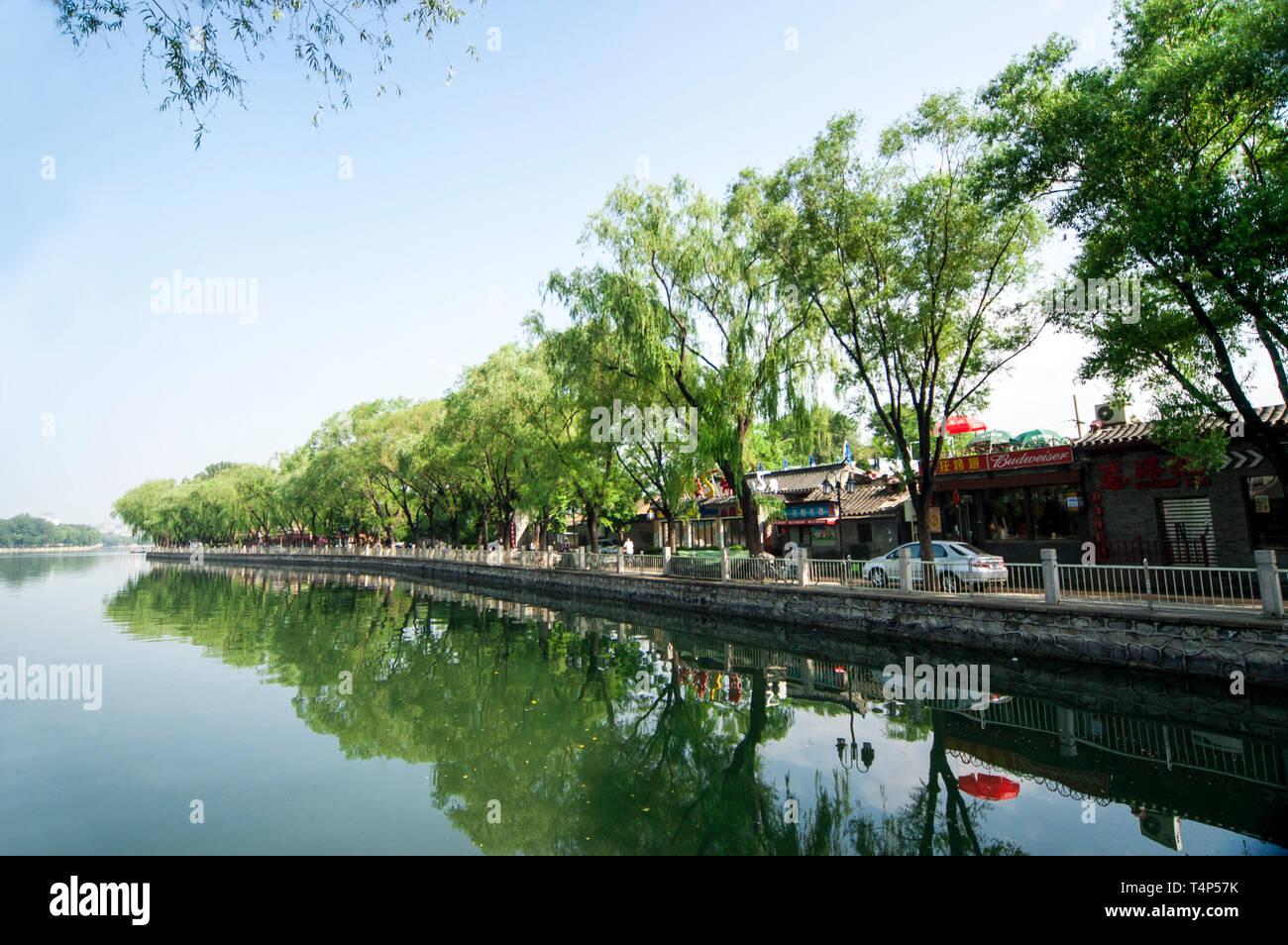 Beijing shichahai scenery Stock Photo