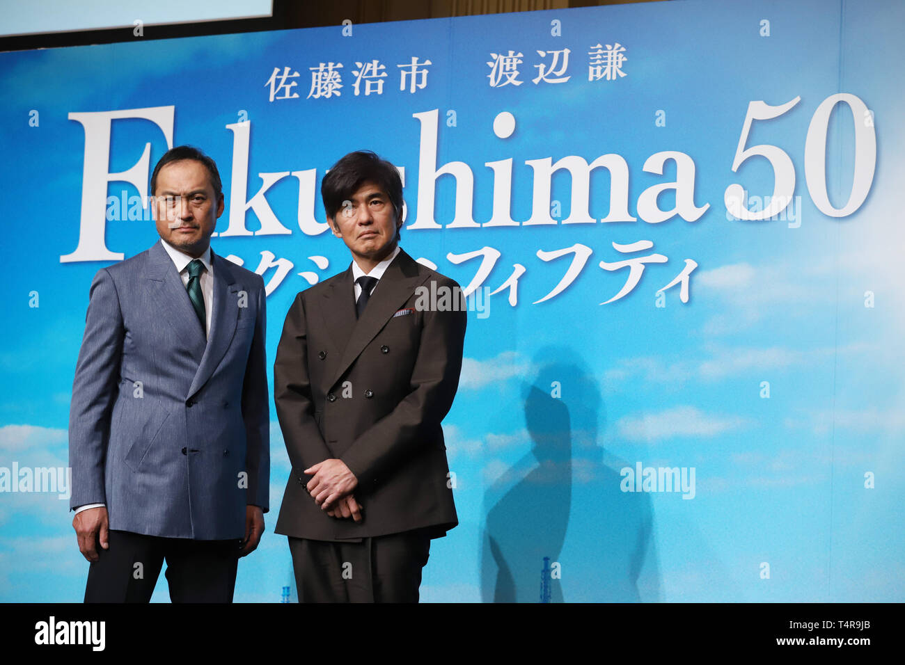 """Tokyo, Japan. 17th Apr, 2019. Japanese actors Ken Watanabe (L) and Koichi Sato pose for photo at a press conference for their latest movie """"Fukushima 50"""" as the film was just finished shooting in Tokyo on Wednesday, April 17, 2019. """"Fukushima 50"""" is a movie featuring 50 TEPCO workers at the crippled Fukushima Dai-ichi nuclear plant after 3.11 tsunami and earthquake disasters and the movie is expecting to be released globally next year. Credit: Yoshio Tsunoda/AFLO/Alamy Live News Stock Photo"""